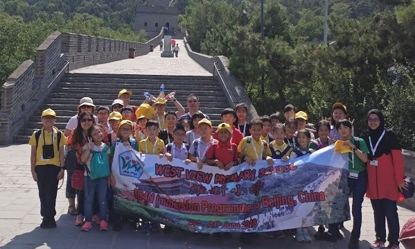 Beijing Immersion Programme 2018