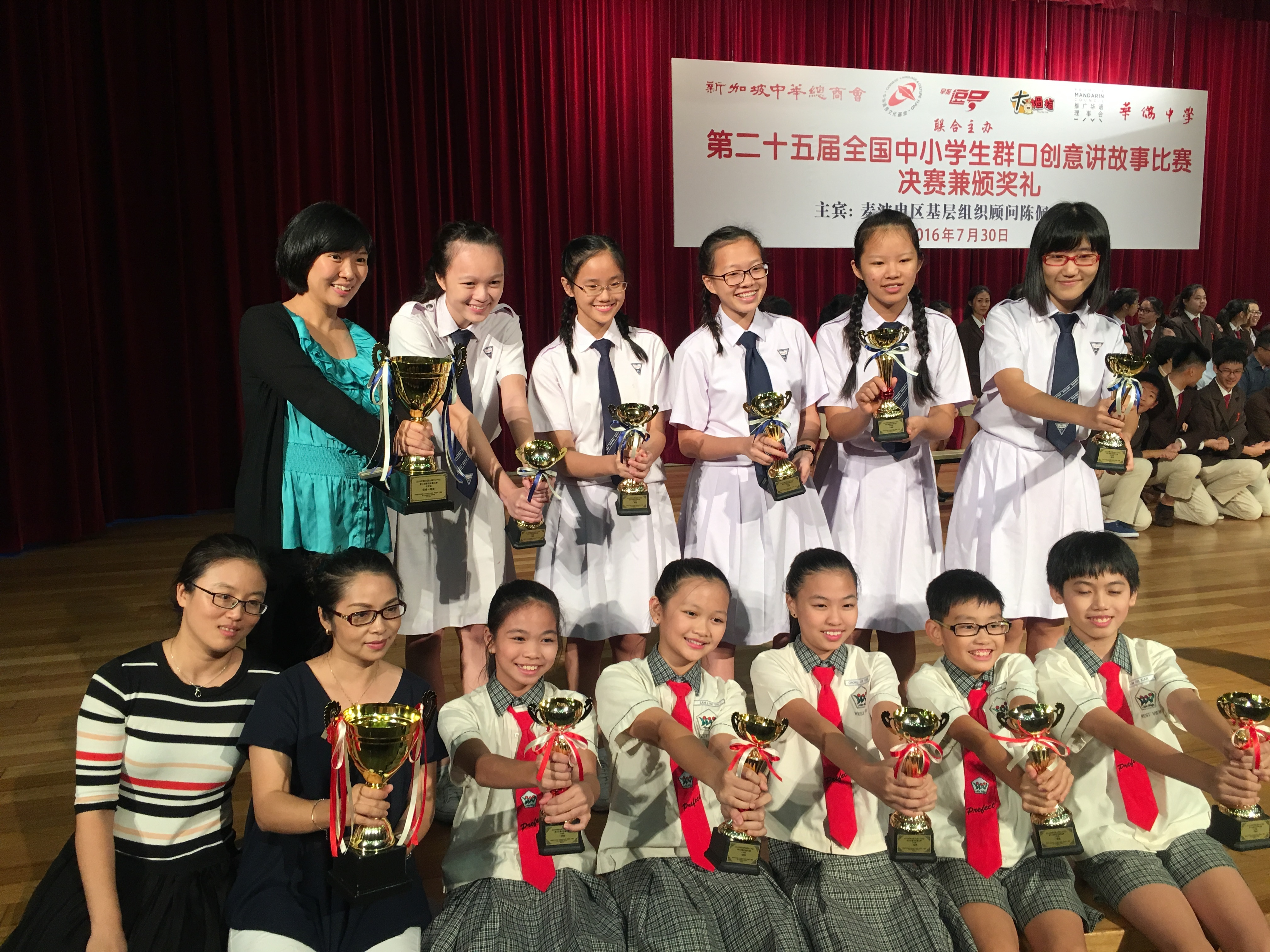 Celebrating success together with Nan Hua High School.jpeg